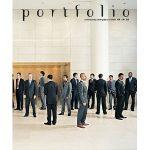 Portfolio magazine cover