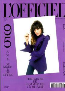 Cover for l'Officiel de la couture france magazine
