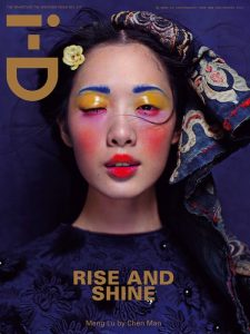 Cover of ID magazine